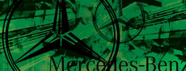 Prêmio Excelência Operacional em Logística da Mercedes-Benz